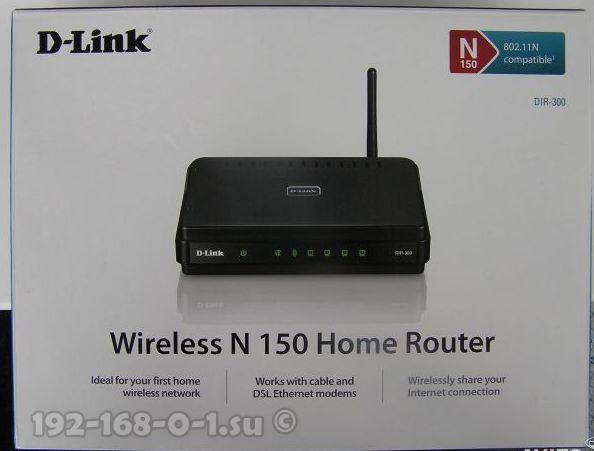 wi-fi роутер d-link dir-300 NRU B5