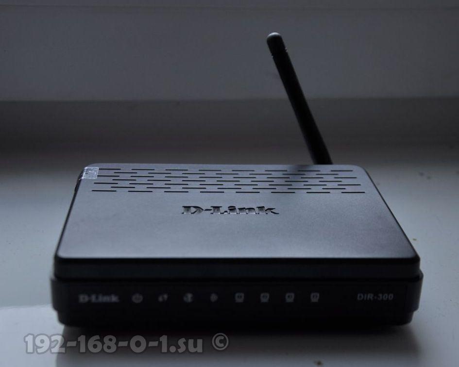 wi-fi роутер d-link dir-300 NRU B3