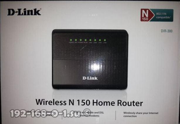 wi-fi роутер d-link dir-300 a/d1a