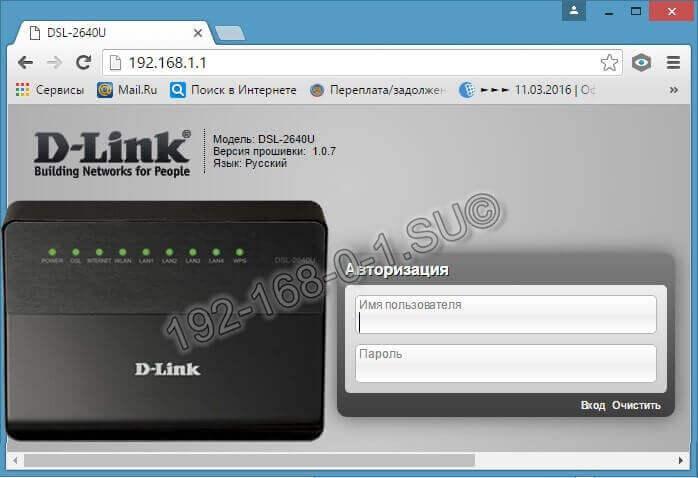 вход 192.168.1.1d-link dsl-2640u
