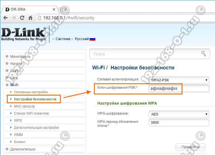 как узнать пароль wifi на роутере