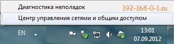 192.168.0.1 admin admin,192.168.0.I,192.168.0.l, 192.168.0.1.0, 192.168.0.0.0, http://192.168.0.1,192.168.0.1 вход,192.168.0.1 пароль,192.168.0.1 html index