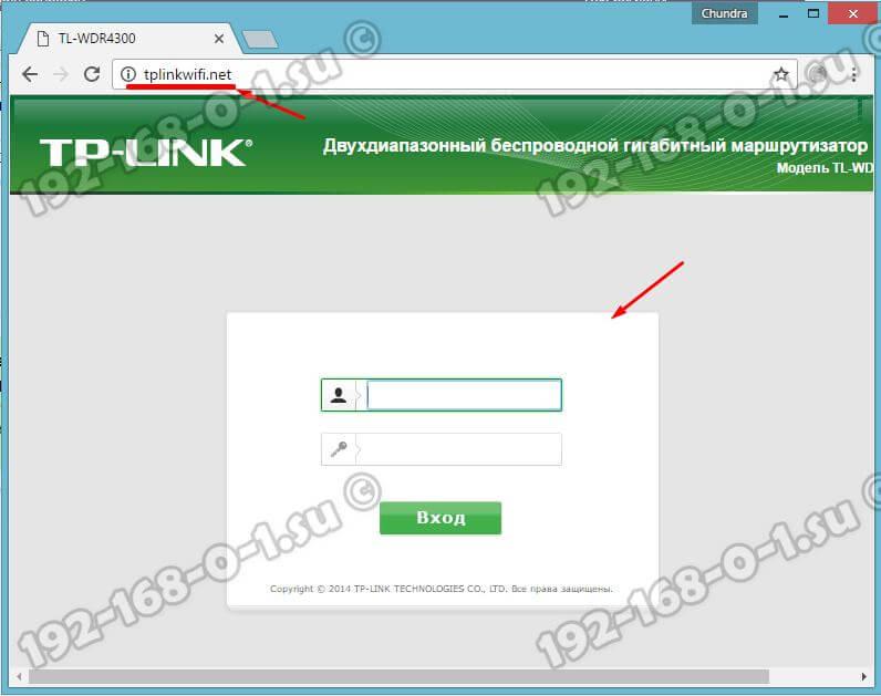 настройка роутера тп-линк через tplinkwifi.net