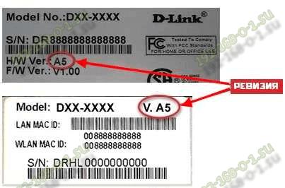 как узнать версию прошивки роутера d-link